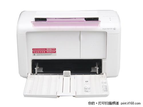 粉色P105b体现更多新设计