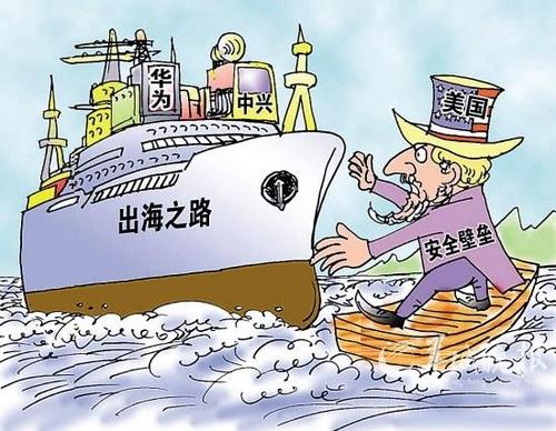 华为发表公开信:希望调查来澄清误解