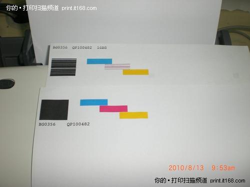 喷墨打印机维护技巧分享