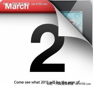 iPad 2六大升级预测:前摄像头内存翻倍
