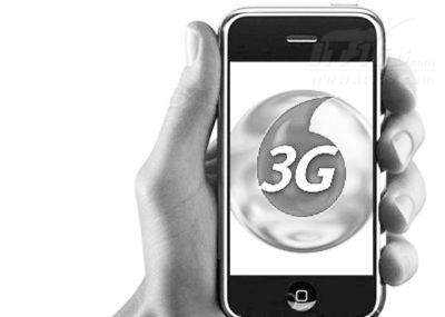 总有你不知道 常见3G无线上网问题解答