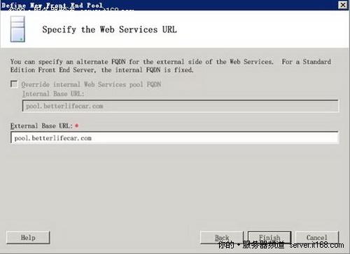 为Lync服务器准备拓扑