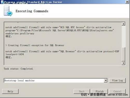 安装标准版数据库