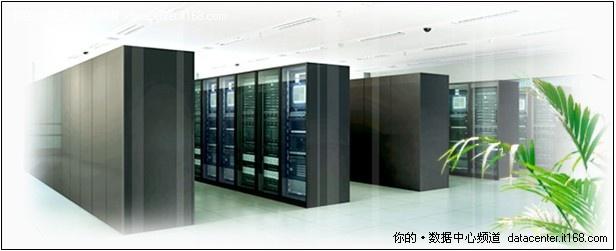 绿色数据中心机房建筑布置三大要点
