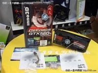 高清硬件加速 映众GTX560Ti现1800元