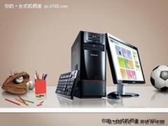 中端家用机 联想家悦E3589售价3626元