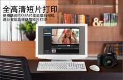 惠普也推出APP STORE 让打印机变身iPad