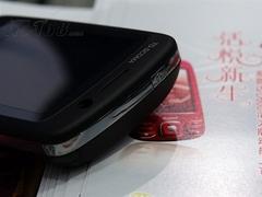 GPS导航 多普达S700北京报价为1899元