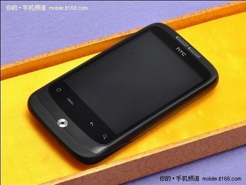 行货机HTC A3366 Wildfire野火京东热促-IT168