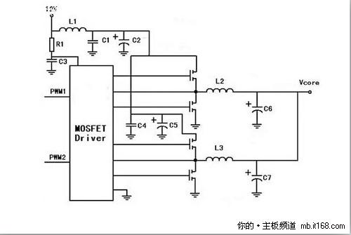 组成一个独立的单相供电电路,这样的组成通常会在cpu供电部分出现n次