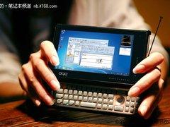 进入商用时代 企业将购买1/4平板电脑