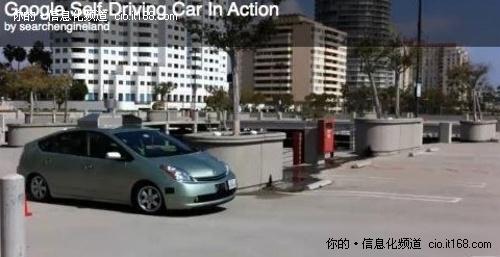 谷歌宣布即将推出带有自动驾驶功能汽车
