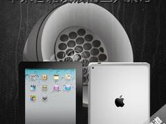 iPad2高调上市 苹果音箱发展的三大猜想