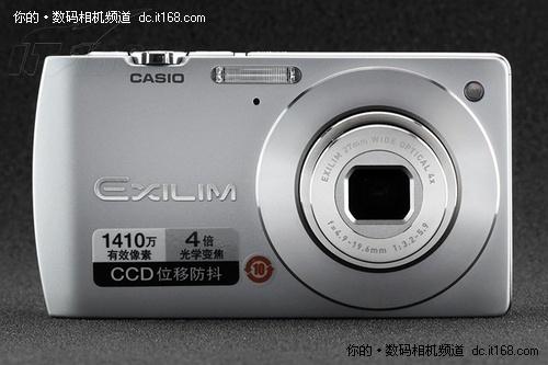 超薄时尚数码相机 卡西欧S200售价1270