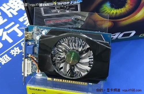 全面到货 技嘉DDR3版GT440显卡仅售659