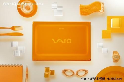橙色暗花背景素材