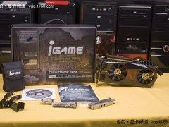 专为玩家定制 iGame版GTX560Ti售2099元