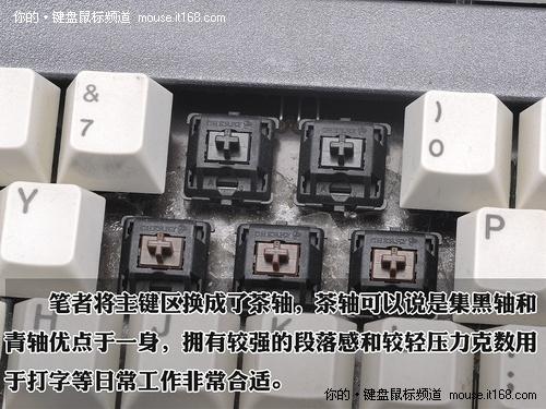 茶轴黑轴随心换 机械键盘换轴图文教程