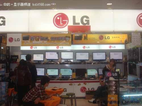 开学催热LCD市场  LG E1948S成卖场新宠