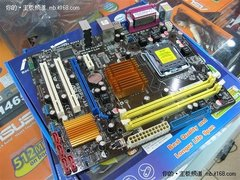 入门高清超频主板 华硕P5QPL-AM仅售387