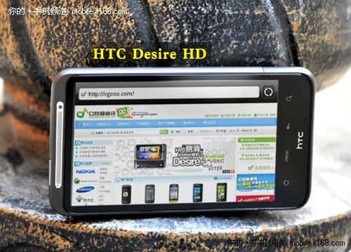 超热门大坏蛋:HTC Desire HD