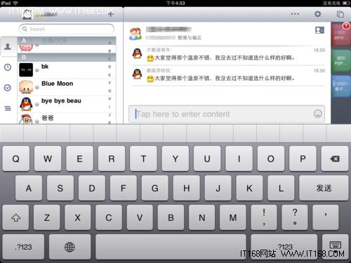 一代二代都适用 iPad装机必备十款应用