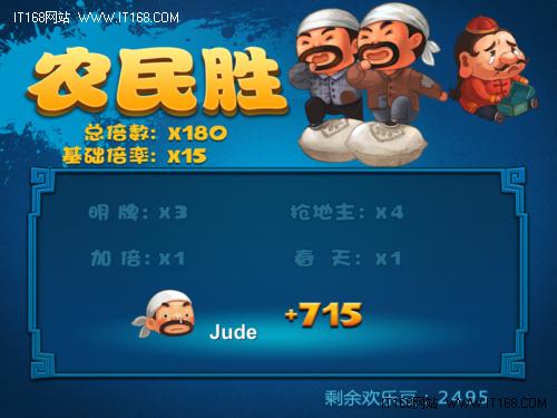 新qq怎么获得欢乐豆_QQ斗地主欢乐豆-QQ游戏欢乐斗地主新手怎么免费获取欢乐豆?