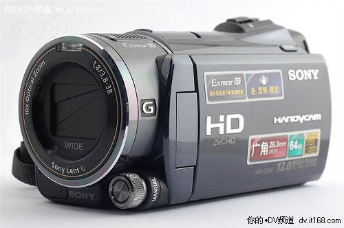 顶级闪存高清摄像机 索尼CX550E售7500