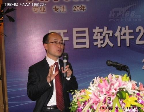 开目软件2011年新产品发布会在京召开