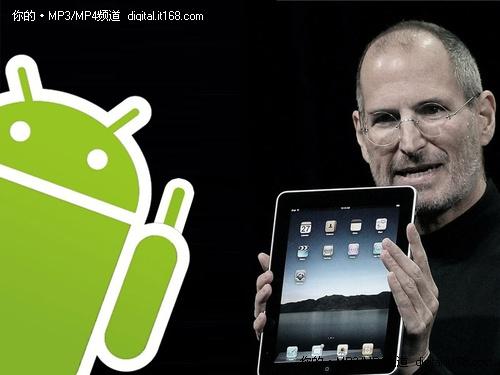 绝对不是iPad 万和推9.7寸平板精品推荐