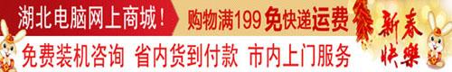时尚笔记本 宏碁as4738zg仅售价3399元