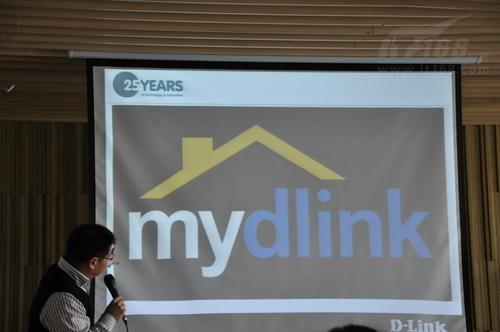 mydlink野心:硬件商向服务商华丽转身