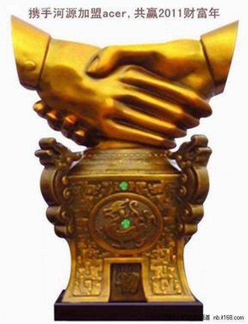 携手河南河源加盟Acer  共赢2011财富年