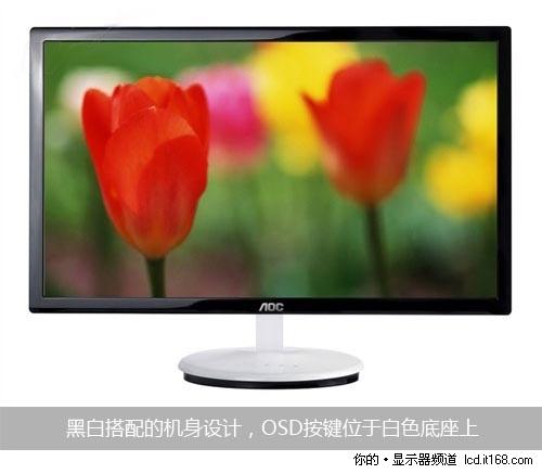 LED+全高清大屏 800到1000元显示器推荐