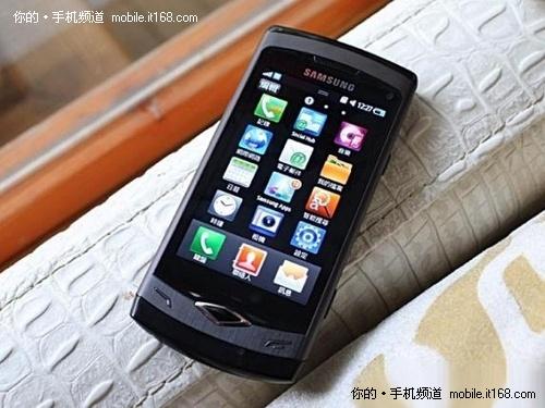 三星Bada系统手机成功移植Android2.2.1