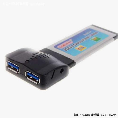 笔记本转接卡(PCMCIA-E-USB3.0)-最终页