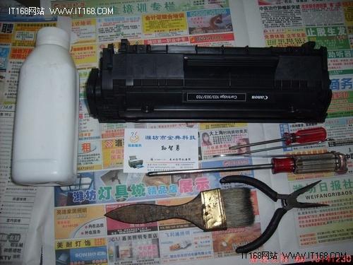 佳能LBP-2900激光打印机灌粉实战图解