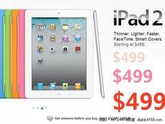 完美硬件演绎实力新品万和I9向iPad说不