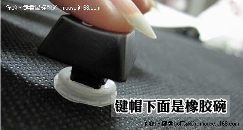笔记本电脑键盘考虑到厚度问题