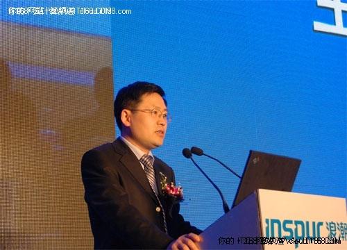 王恩东:云海战略的一纵一横产品策略