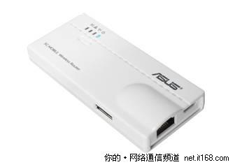 无线小精灵华硕WL-330N3G爱上移动互联