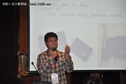 阿里巴巴:数据库与SSD的实践与探索