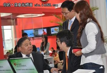 2011旅交会盛大开幕久其发布信息化蓝图