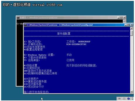Hyper-V Server 2008 R2安装与更新