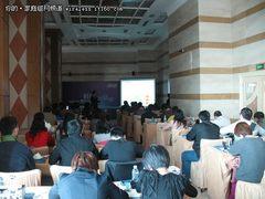 科技易起来 华硕上海发布无线网络新品