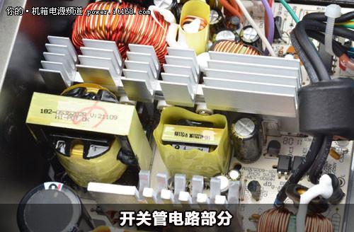 电路部分,整流桥为t8k800d25,高压滤波电容来自hec系,配合k3569肖特基