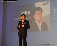 智慧生活 智慧盛会 记2011中国三星论坛
