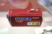 多种颜色选择 索尼CX150E现仅售3600元