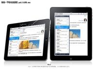 引领时尚 苹果iPad 3G(32GB)售价4400元