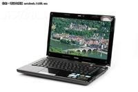 高端性能 海尔简爱7G时尚笔记本售5999